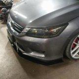 2013-2015 Honda accord sedan Front Splitter